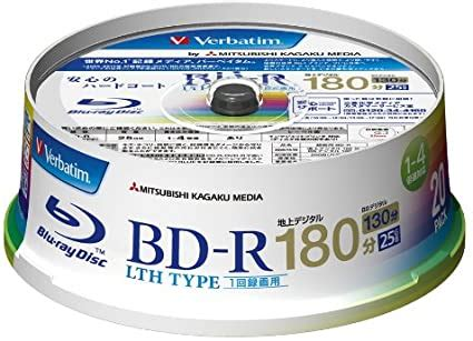 Verbatim Bluray 25GB 6x Speed BD-R Blu-ray LTH Dye Recordable Disk 20 Spindle Pack - Ink-jet Printable