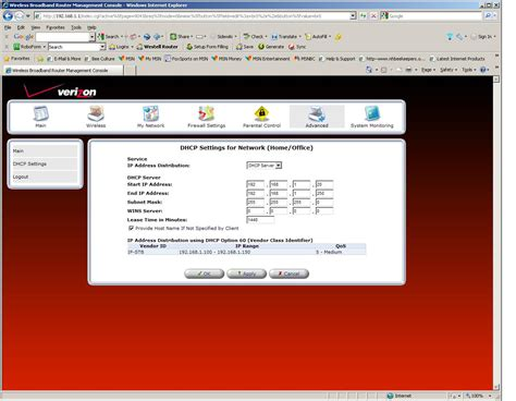 Verizon Fios Router Reserve Ip Address