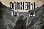 Viking Battle Songs