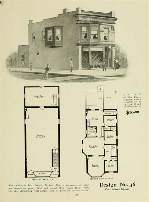 Vintage-Playhouse-Plans
