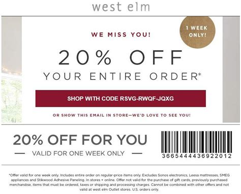 West Elm Discount Code