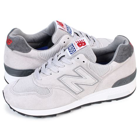 Where Are New Balance Sneakers Manufactured