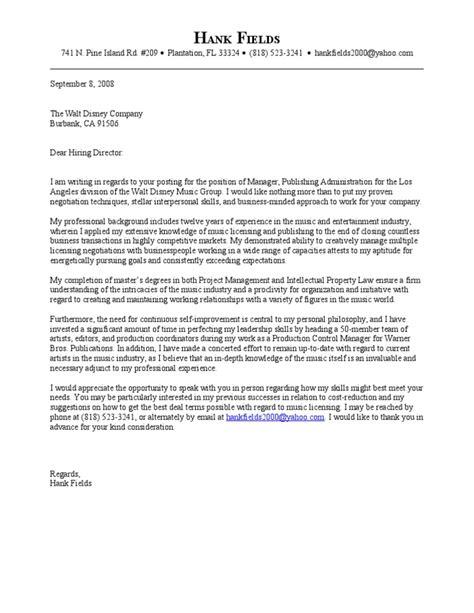 Disney Cover Letter Job Sample