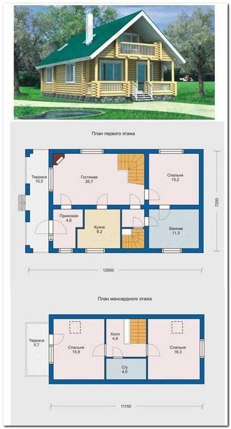 Wood-Houses-Floor-Plans