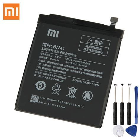 Xiaomi Note 4 Replace Battery