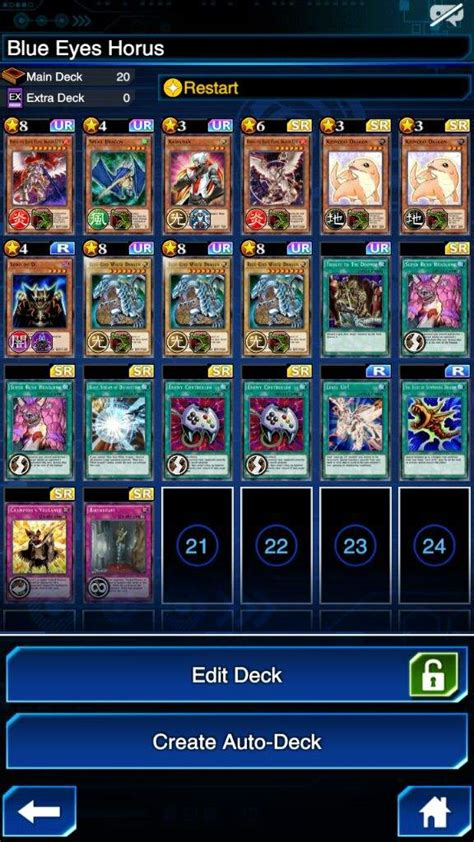 Yugioh Duel Links Blue Eyes Deck Build