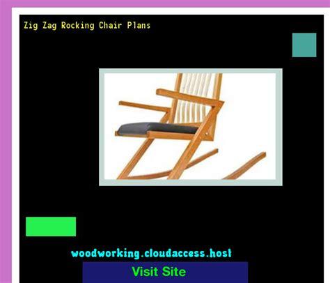 Zig-Zag-Rocking-Chair-Plans