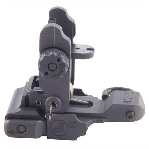 A R M S INC AR-15 POLYMER SIGHT SET Brownells