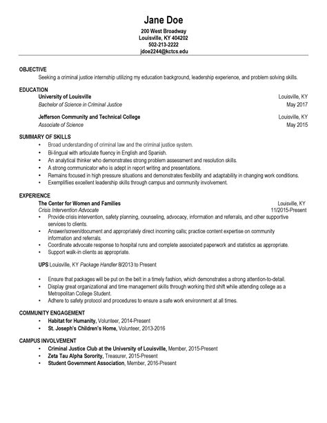 A Sample Resume Of A College Student Marriage Alliance Biodata