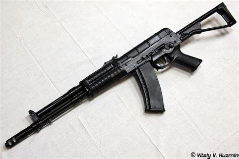 Aek Assault Rifle