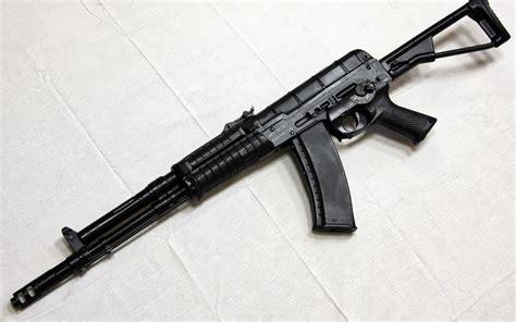 Aek Rifle