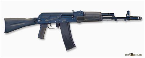 Ak 101 Assault Rifle