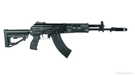 Ak 15 Assault Rifle