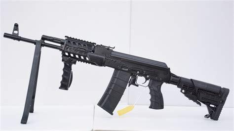Ak 223 Rifle