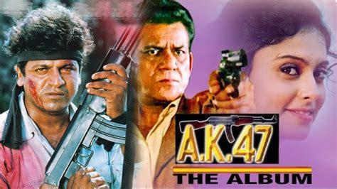 Ak 47 Kannada Movie Ringtones Download