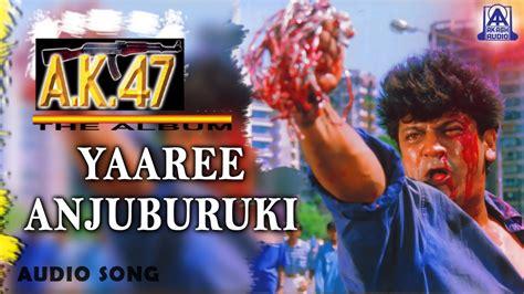 Ak 47 Kannada Songs Download Mp3
