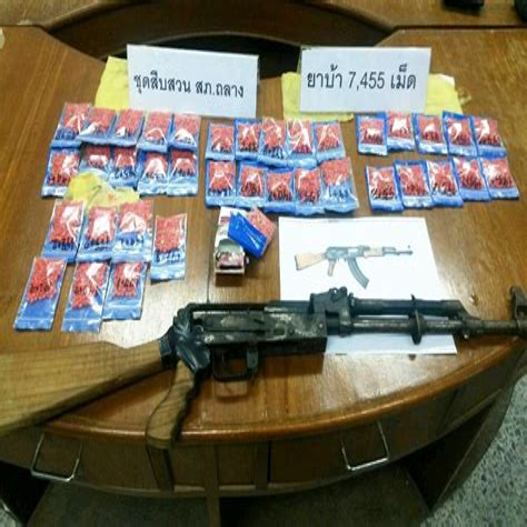 Ak 47 Pill Report