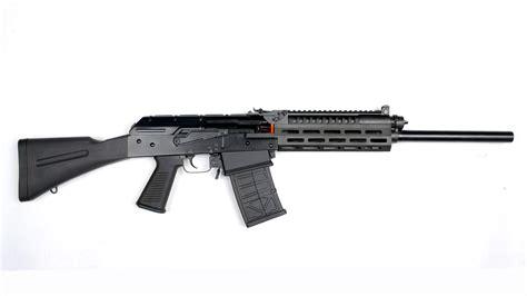 Ak Style 12 Gauge Shotgun