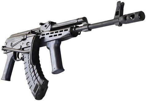 Amd 65 Rifle