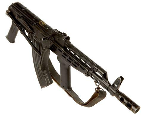 Amd Assault Rifle