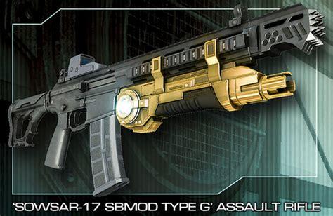 American Rifle Assault Rifle Binary