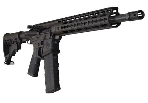 American Tactical Imports Omni Hybrid Maxx Black 223 5