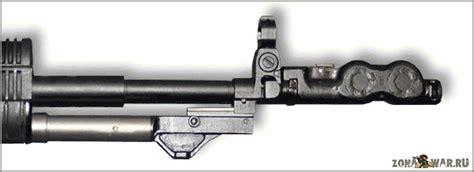 An94 Muzzle Brake Cutaway