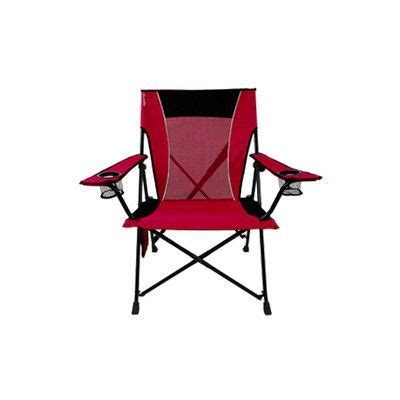 Andreas Dual Lock Folding Camping Chair