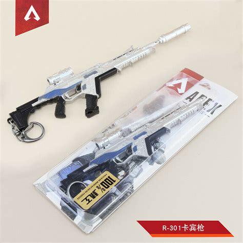 Apex Legends Gun Accessories And Glock 3 Gun Accessories