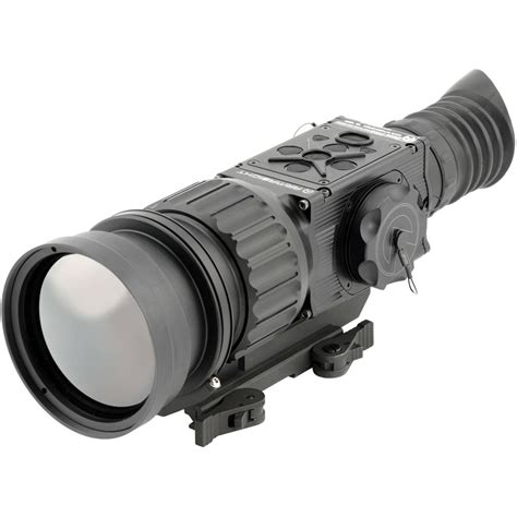 Armasight - XLR-IR A Focal Doubler For XLR-IR850 Illumininator