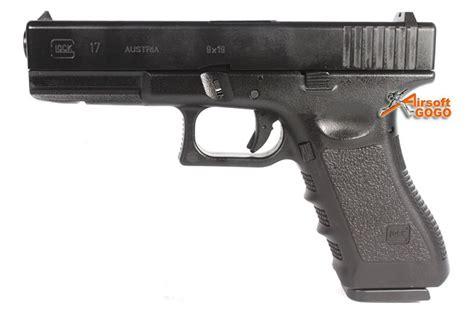 Army R17 Glock 17