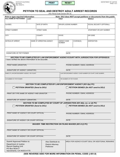 arrest records california columbia
