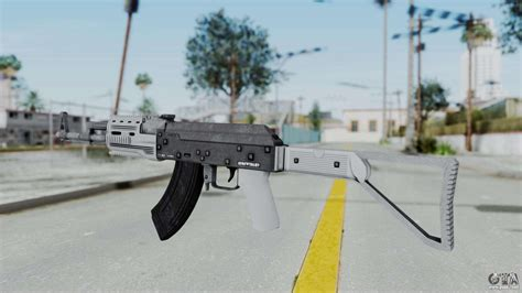 Assault Rifle Cheat Gta 5