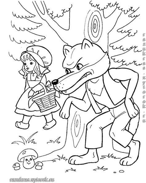 Ausmalbilder Rotkäppchen Und Der Wolf