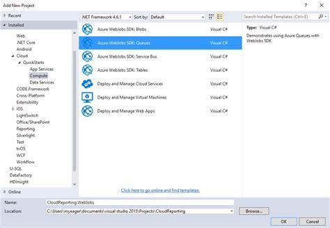 Azure Webjob Queue Trigger