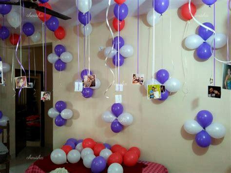 Balloon Decoration At Home Home Decorators Catalog Best Ideas of Home Decor and Design [homedecoratorscatalog.us]