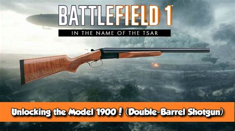 Battlefield 1 Double Barrel Shotgun Skin