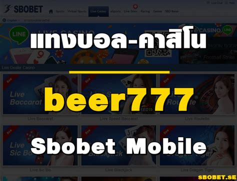 beer777 mobile