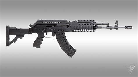 Beryl Rifle