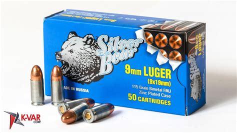 Best Bear Defense Shotgun Ammo And Best Combat Shotguns 2015