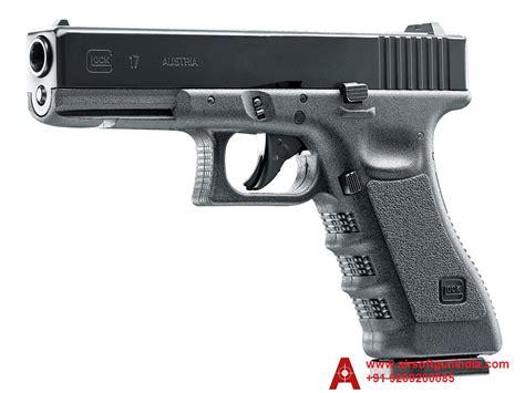 Best Gen For Glock 17