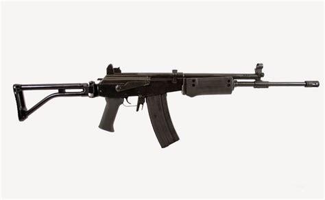 Best Non Ar 15 Rifle