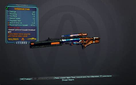 Best Parts Sniper Rifle Borderlands The Presequel