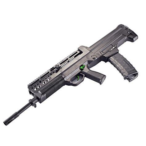 Bison Assault Rifle