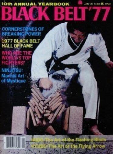 Black Belt Magazine Keith Vitali