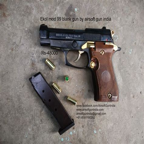 Blank Gun Store India