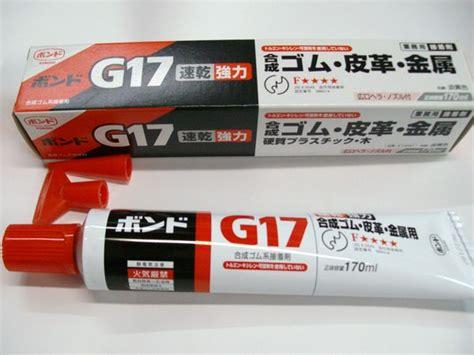 Bond G17