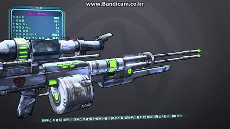 Borderlands 2 Zero Sniper Rifle
