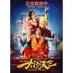 Buddies in india 2017 in hindi download avi