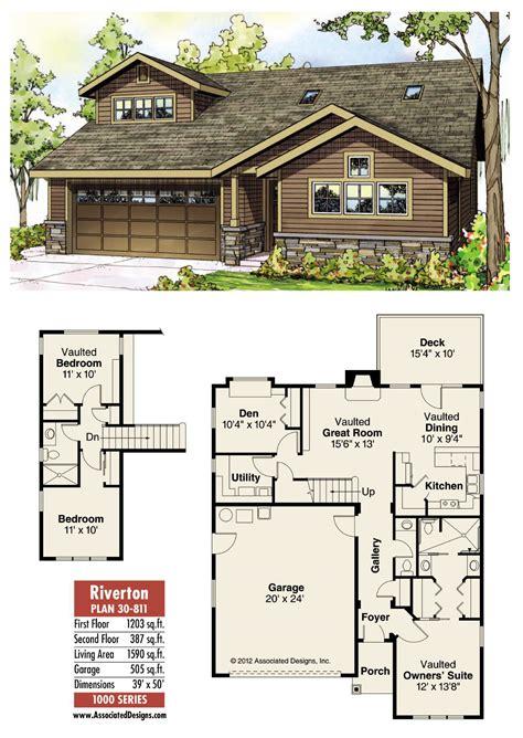 Building plans house Image